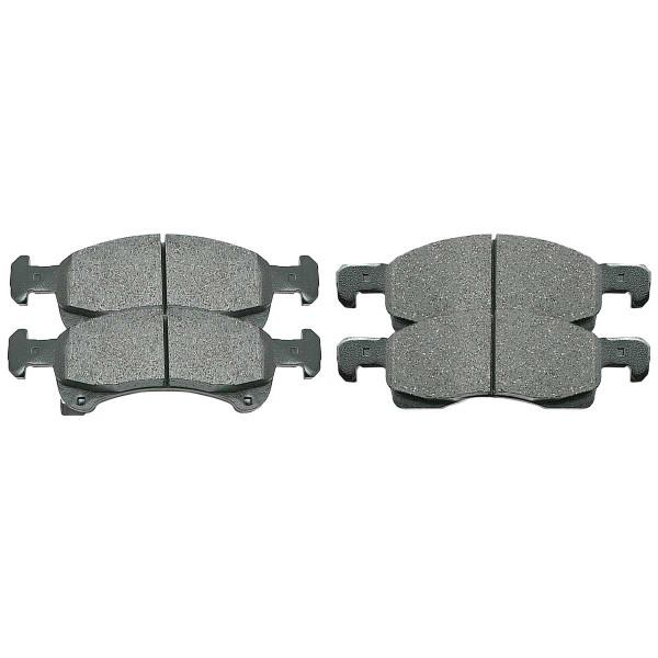 Front Ceramic Brake Pad Set - Part # SCD934